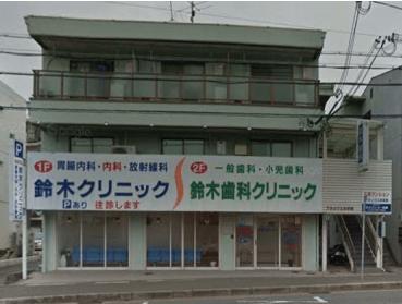 歯科居抜き物件 兵庫県神戸市