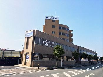 メディカルセンター上福岡