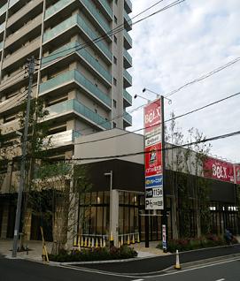(仮称)東松戸医療モール