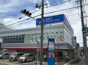 B&D滝子メディカルステーション医療テナント