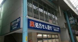 横須賀衣笠モンテエスカリエクリニック区画
