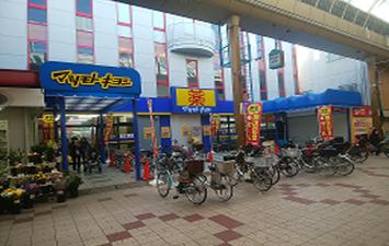 大正区泉尾商店街メディカルモール