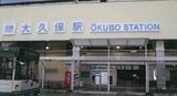 (仮称)近鉄大久保メディカルセンター