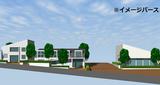 和泉市緑ヶ丘計画医療ビレッジ