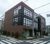六町駅医療ビル