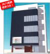 JR八尾駅前医療ビル計画