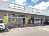 (仮称)エブリ六条店 医療モール