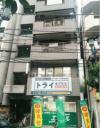 竹ノ塚 飯田ビル