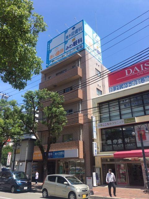 兵庫駅南クリニックビル