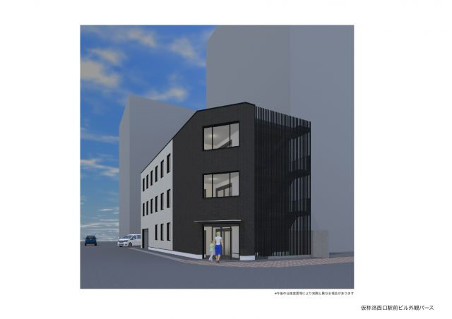 (仮称)洛西口駅前医療ビル