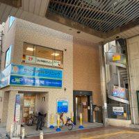 【八尾市】駅至近 商店街入口のメディカルビル