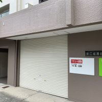 魚崎松原第二ビル