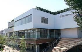【東京都 日野市】ドラッグストア併設医療区画