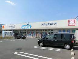 【千葉県 船橋市】船橋駅 徒歩15分 メディカルゾーン