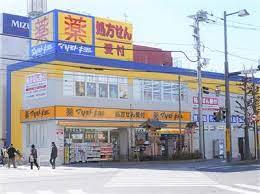 【千葉県 松戸市】北小金駅近 メディカルモール